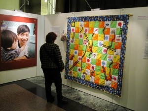 Health Care is not a Game of Chance by the Sarajevo Quilters