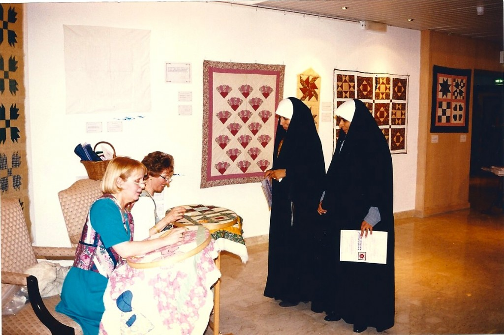 American Traditions Quilting Exhibit, Kuwait 1998